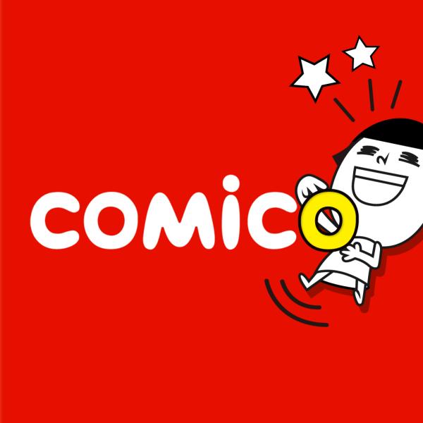 手機看漫畫軟體 app - comico 漫畫閱讀器下載