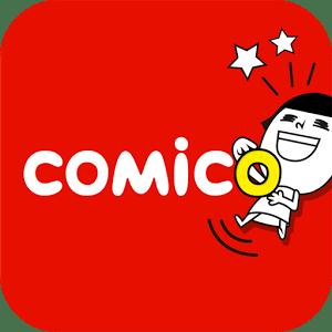 手機漫畫app推薦 comico原創漫畫閱讀器下載