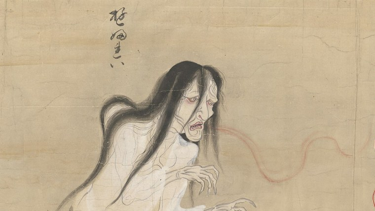 Onryo English: Yūrei ゆふれい from Bakemono no e (化物之繪, c. 1700), Harry F. Bruning Collection of Japanese Books and Manuscripts, L. Tom Perry Special Collections, Harold B. Lee Library, Brigham Young University. Date circa 1700 Source https://archive.org/details/bakemonozukushie00 Author Brigham Young University