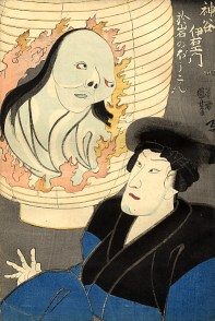Kuniyoshi Utagawa, ''The Ghost in the Lantern'', 1852.  The print depicts a Kamiya Iantern haunted by the ghost of O-Iwa. The ghost story of the Japanese lantern ghost, Oiwa, is one of Japan's most well known ghost stories and tells of the vengeful ghost revenge.