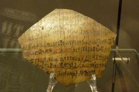 Ancient Egyptian ostrakon with the beginning of the Ghost story. Terracotta from Deir el-Medina, 19-20th Dynasty, New Kingdom. Found by Schiaparelli in 1905. Turin, Museo Egizio.