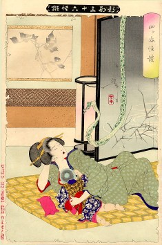 Tsukioka Yoshitoshi, ''The Yotsuya Ghost Story'', 1892. From the ''Thirty-six Ghosts'' series. The print depicts the beautiful Oiwa resting, arm around her son. The ghost story of the Japanese lantern ghost, Oiwa, is one of Japan's most well known ghost stories and tells of the vengeful ghost revenge.