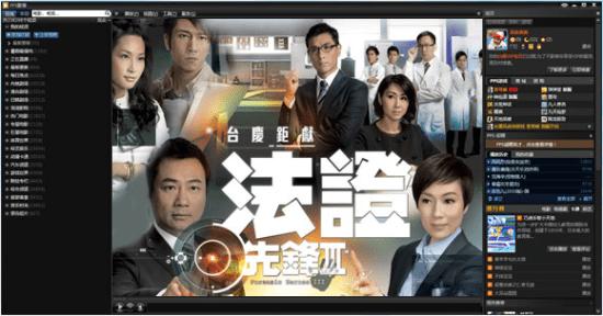 pps 下戴繁體中文2012