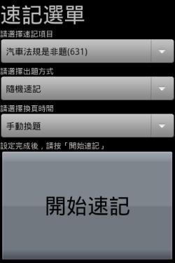 driver_license_test_005