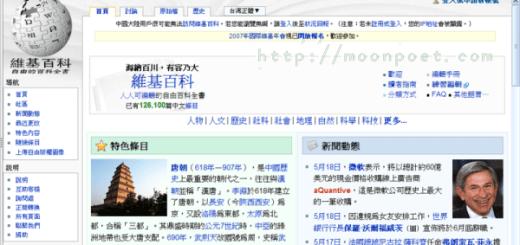 神馬瀏覽器 - 最新sleipnir瀏覽器下載