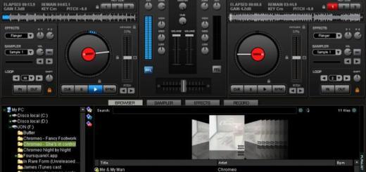 電腦混音軟體 VirtualDJ Home Free下載點