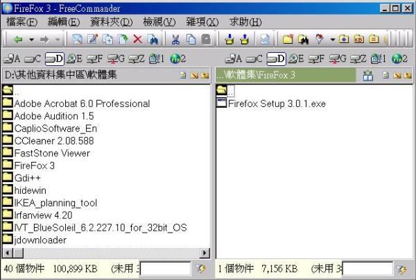 freecommander xe 繁體中文免安裝版 - 檔案總管替代工具
