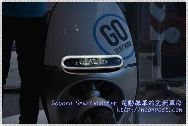 gogoro08