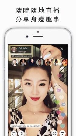 17直播 app - 黃立成交友app