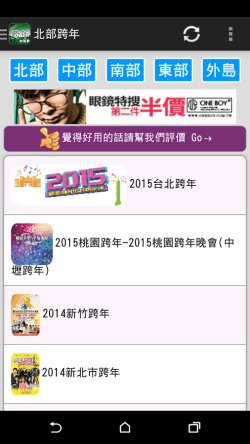2015_happy_new_year_000