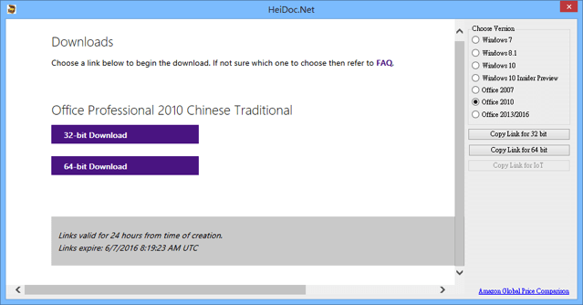 Windows 7/8/10 官方光碟映像檔下載 - Windows ISO Downloader