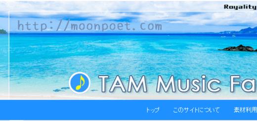 TAM Music Factory 日系免費音效素材下載