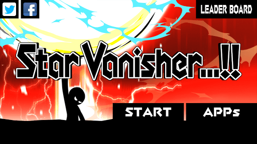 Star_Vanisher_2