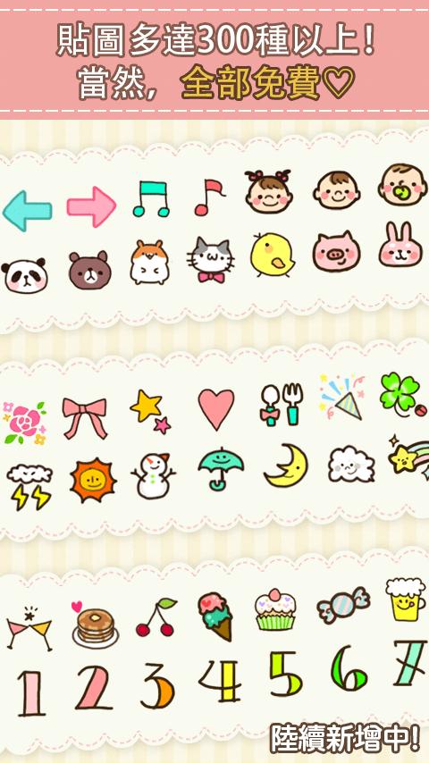 cute_calendar_000