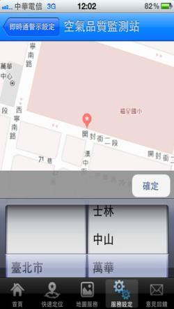 epa_app_6