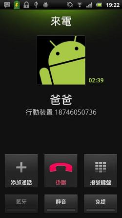 faker_call_007