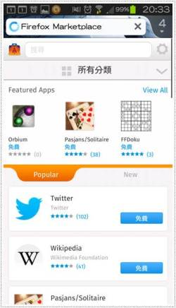 firefox_android_07