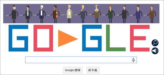 [Google Doodle]Doctor Who 最長壽英國科幻電視影集50週年紀念