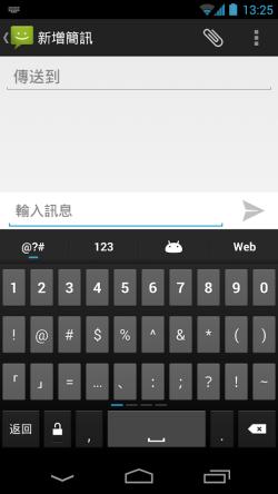google_inputmethod_003