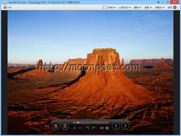 極致輕巧圖片瀏覽器下載 - Honeyview