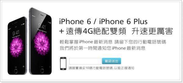 iphone6_fet