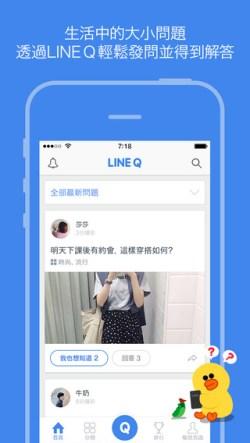 line_q_2