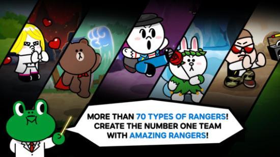 line_rangers_6