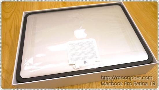macbook_pro_retina_3