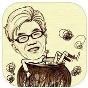 魔漫相機app 照片漫畫化軟體