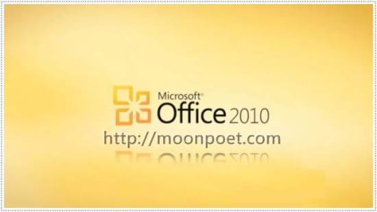 Microsoft Office 2010 SP2下載