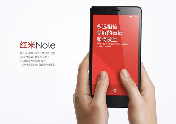 紅米note 台灣預購 6/27 PChome24h上市開賣