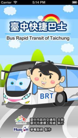 taichung_brt_2