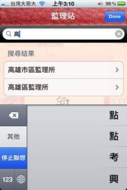 tao-qi-a-dan_4
