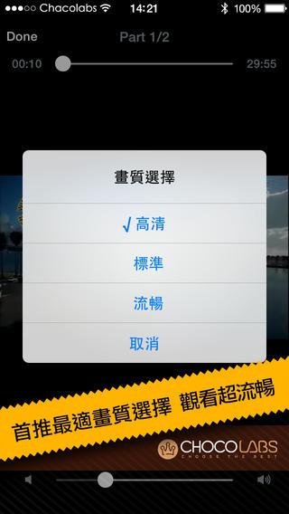 主君 的 太陽 中文 版 線上 看