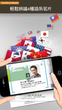 worldcard_2