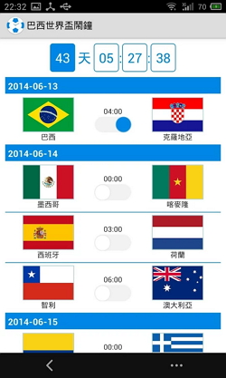 worldcup_clock_3