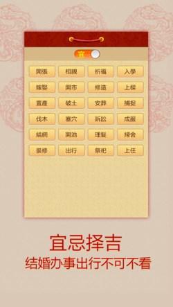yellow calendar_5