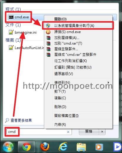 Youtube卡卡的? 中華電信用戶解決方案(加速教學)