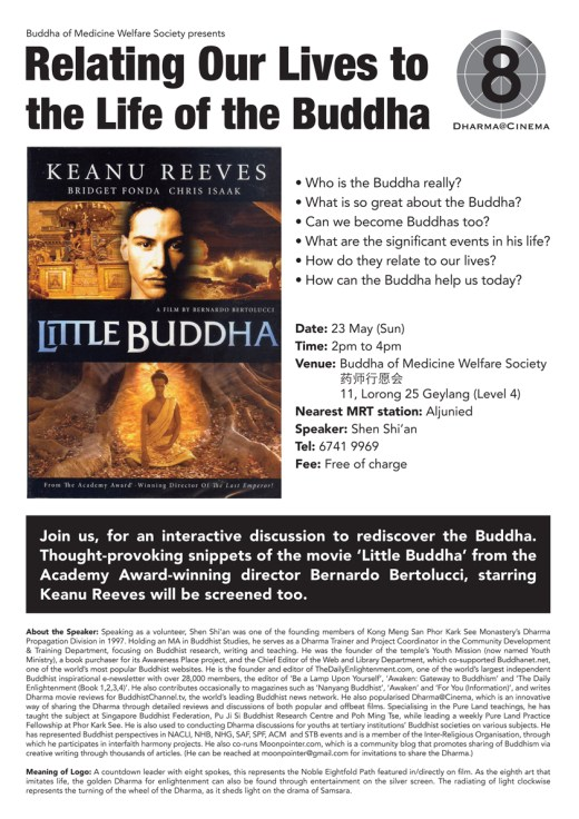 Dharma@Cinema: Relating Our Lives to the Life of the Buddha