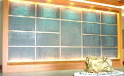 Taiwan Adventure (7): Heart Sutra in Binary Code