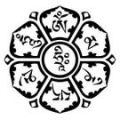Metta Or Mantra?