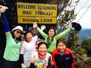 Mossy Forest/Gunung Irau Trek: A 6-8 hour trek to the peak of Mount Irau