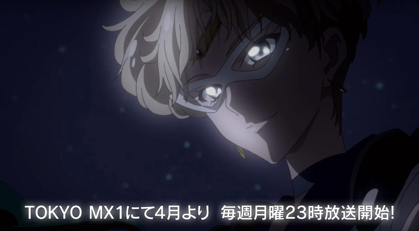 Sailor Uranus wearing mask