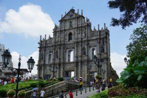 Ruínas da Antiga Catedral de São Paulo, Macau
