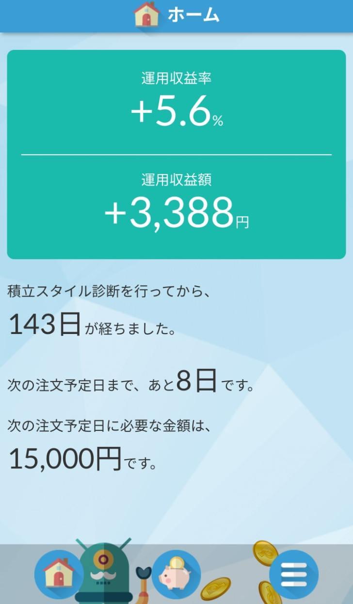 20191107  楽天全米株式インデックスファンド(楽天VTI)
