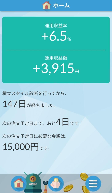 20191111楽天全米株式インデックスファンド(楽天VTI)
