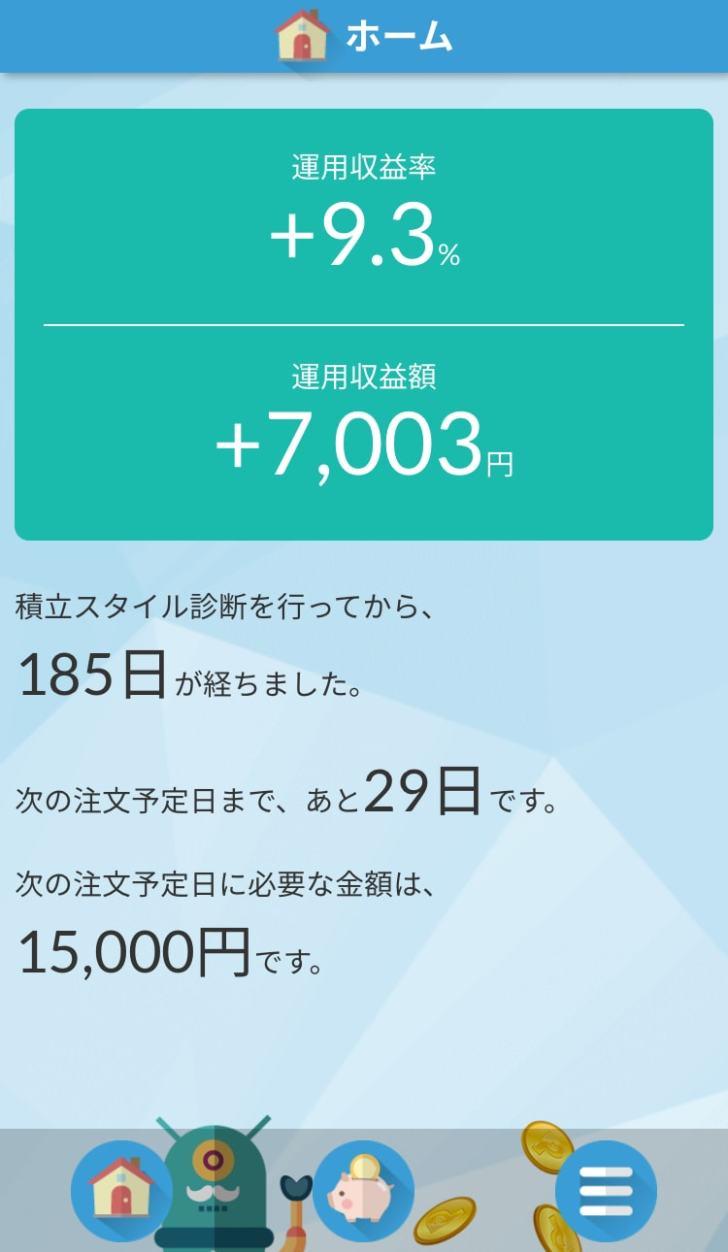 20191219楽天全米株式インデックスファンド(楽天VTI)