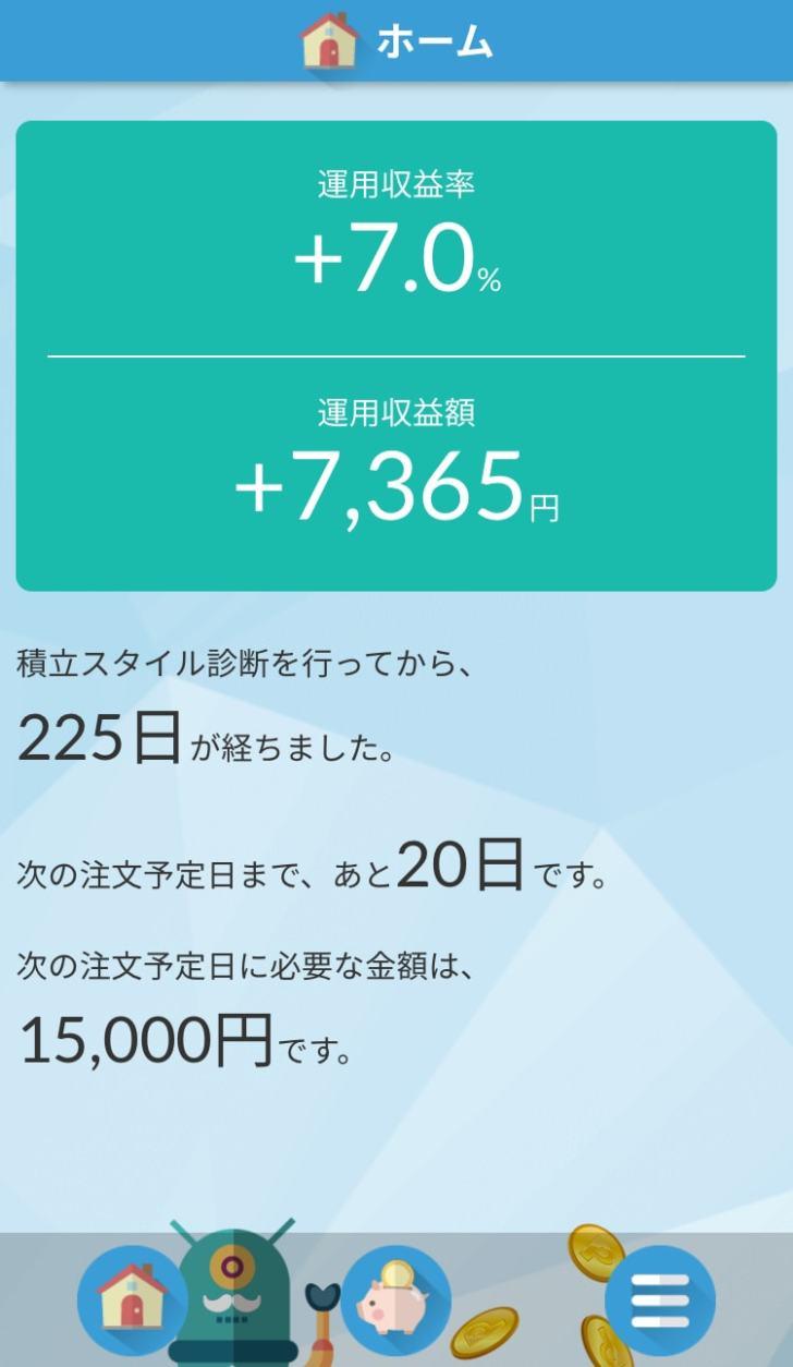 20200128楽天全米株式インデックスファンド(楽天VTI)