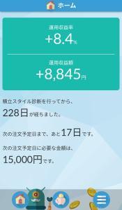 20200131楽天全米株式インデックスファンド(楽天VTI)