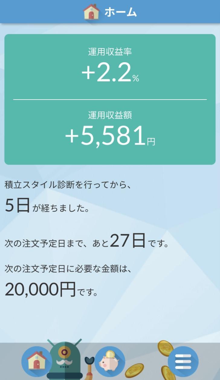 20200521楽天全米株式インデックスファンド(楽天VTI)